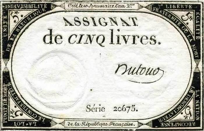 5 ливров.