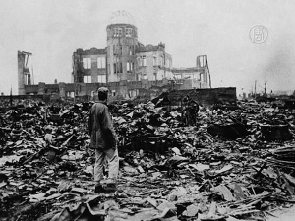 Хиросима как напоминание