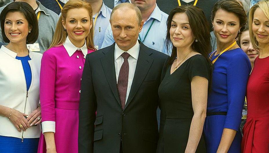 «Владимир Путин - это заслуж…
