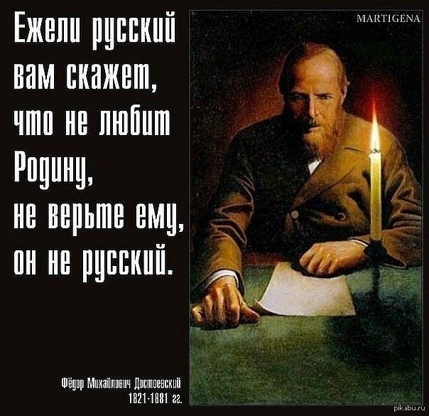 """О """"безнациональной""""  России …"""