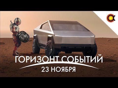 8 научно-популярных youtube-каналов про космос