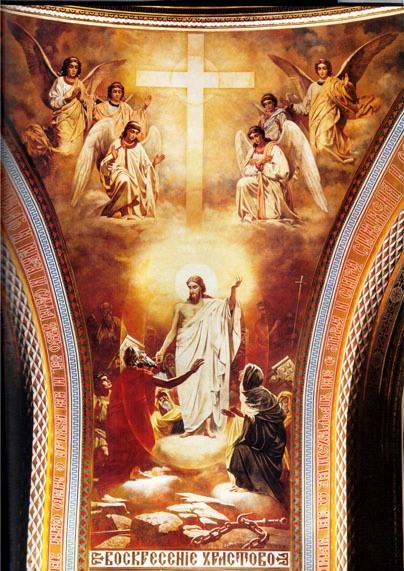 Праздник Пасхи Христовой.