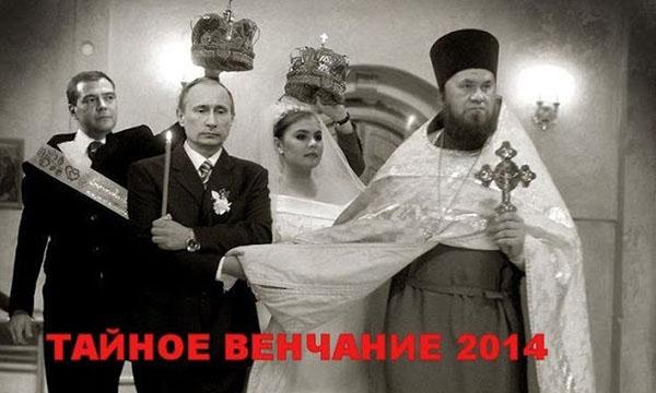 Путин с Кабаевой венчаются фото