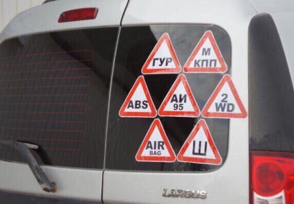 """Всем """"Ш"""", или Отменили ли знак """"Шипы""""? авто, автоновости, зимняярезина, знак """"ш"""", знак шипы, знакшипы, шипованная, штраф"""