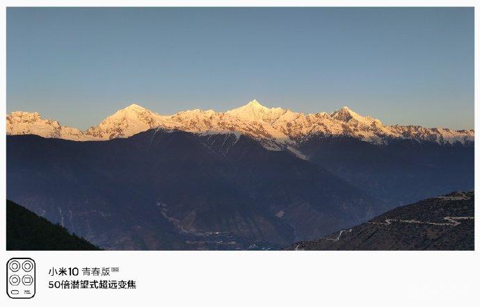 Xiaomi Mi 10 Pro и еще необъявленный смартфон Honor X10 сделали фото на Эвересте гаджеты,мобильные телефоны,наука,смартфоны,телефоны,техника,технологии,фото