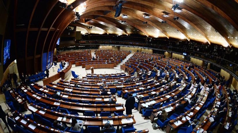 Украина отзывает посла при Совете Европы после решения ПАСЕ по России