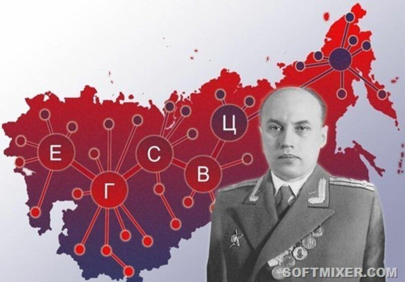 Трагедия советского интернета СССР, интернет, история, технологии