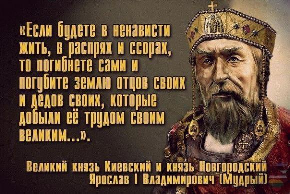 Не прижился? 25 июня-День дружбы и единения славян