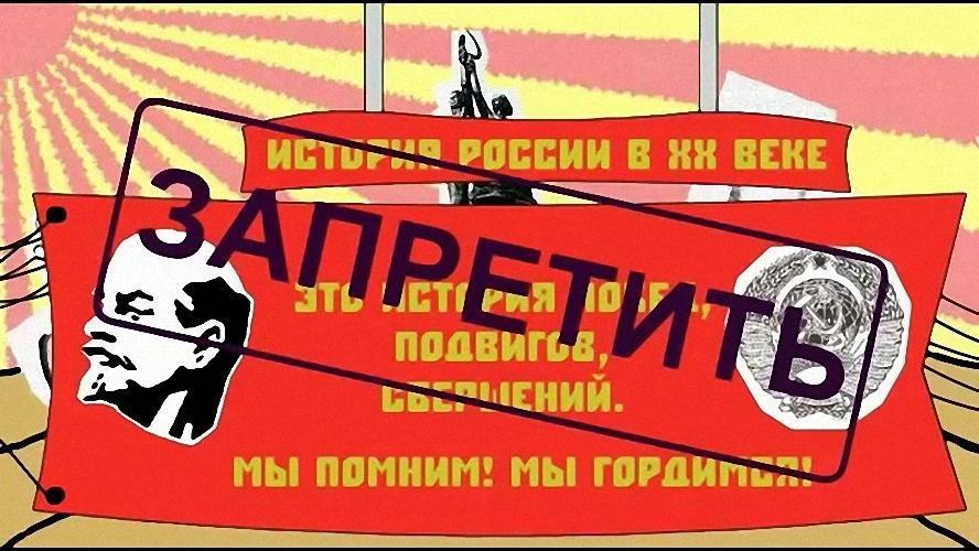 Без советской власти