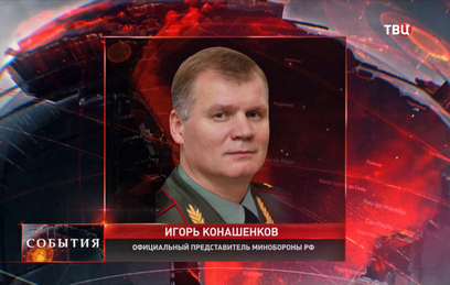 В Минобороны РФ назвали причину перехвата самолета-разведчика США