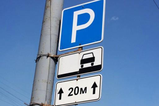 Поправки в ПДД: в России могут появиться новые дорожные знаки, разметка и светофоры