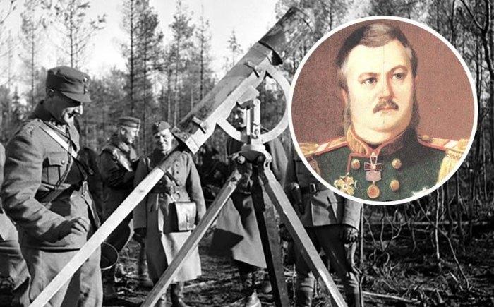 Как внебрачный сын цесаревича и внук Павла I создал прообраз «Катюши» и стал главным ракетчиком империи