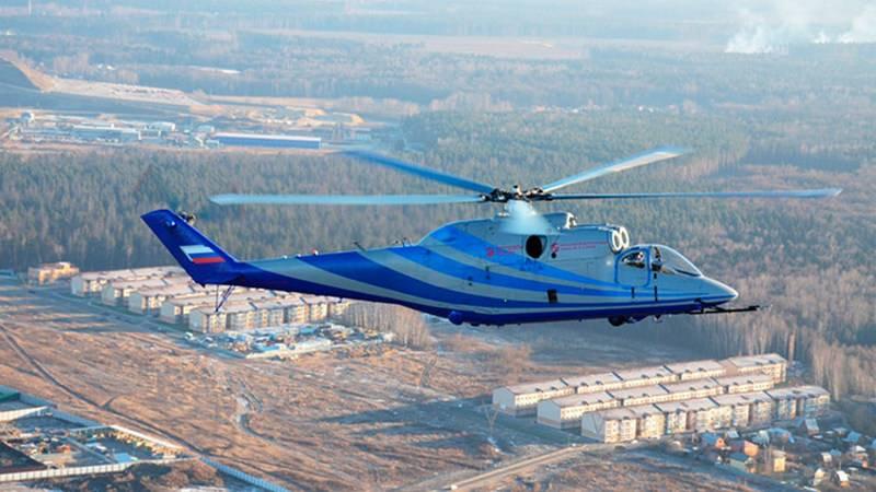 Российский скоростной вертол…