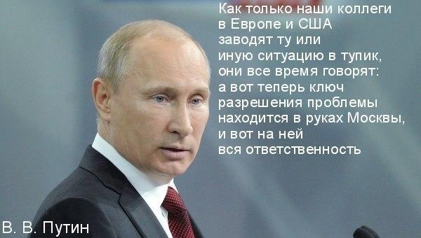 Россия - это такая страна, которая ничего не боится! В.Путин