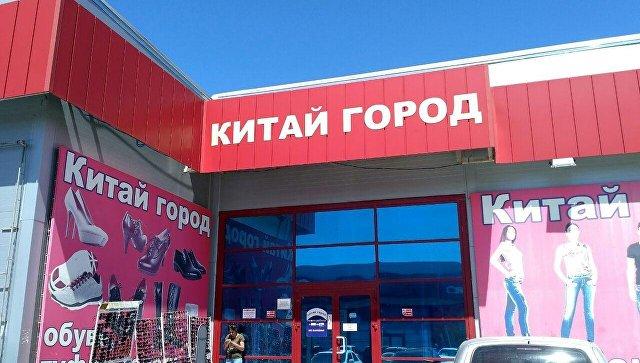 Житель Волгограда избил продавщицу за отказ вернуть деньги за босоножки