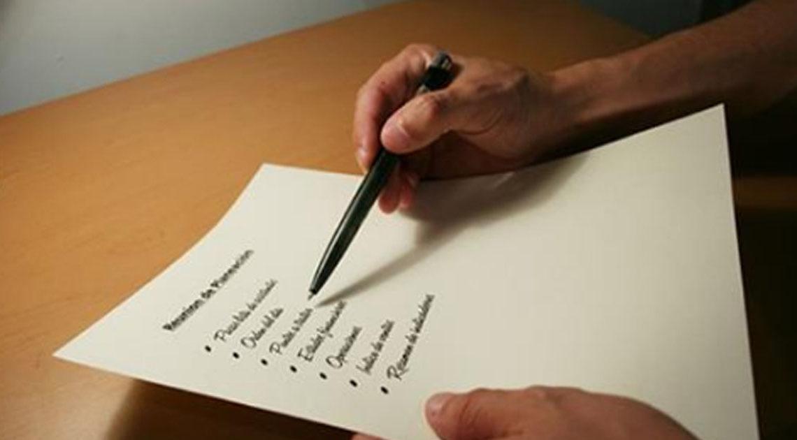 Упражнение «Список, притягив…
