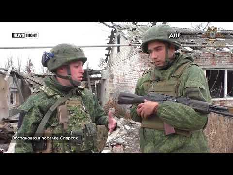Прифронтовой посёлок Спартак не видел еще ни одного объявленного «перемирия»