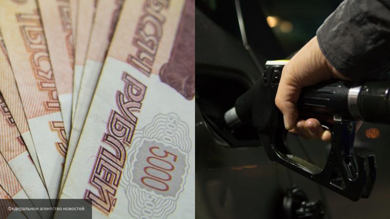 Счетная палата рассказала о росте цен на бензин и топливо: какие меры предпримет правительство, чтобы этого избежать
