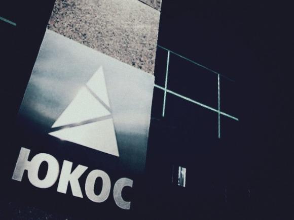 От России потребовали отчитаться о выполнении решения ЕСПЧ по делу ЮКОСа власть,ЕСПЧ,ЮКОС