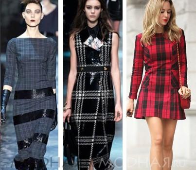 c198d27e87f Стили одежды 2016  50 фото с лучшими стилями для женщин и девушек