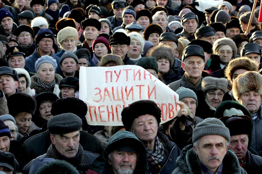 Путин убил пенсионный протес…