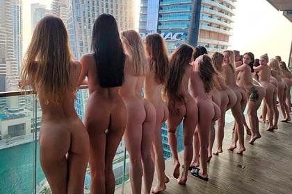 Раскрыто ожидающее снимавшихся голыми в Дубае россиянок наказание