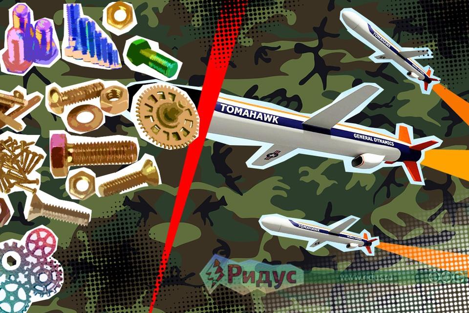 Что российские военные ищут …