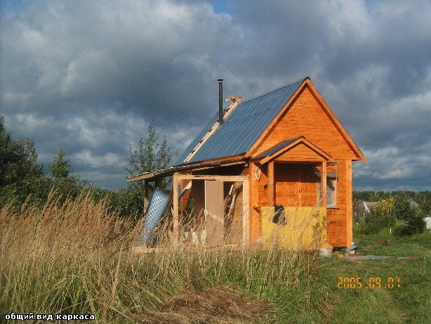 Как бабуля дом построила