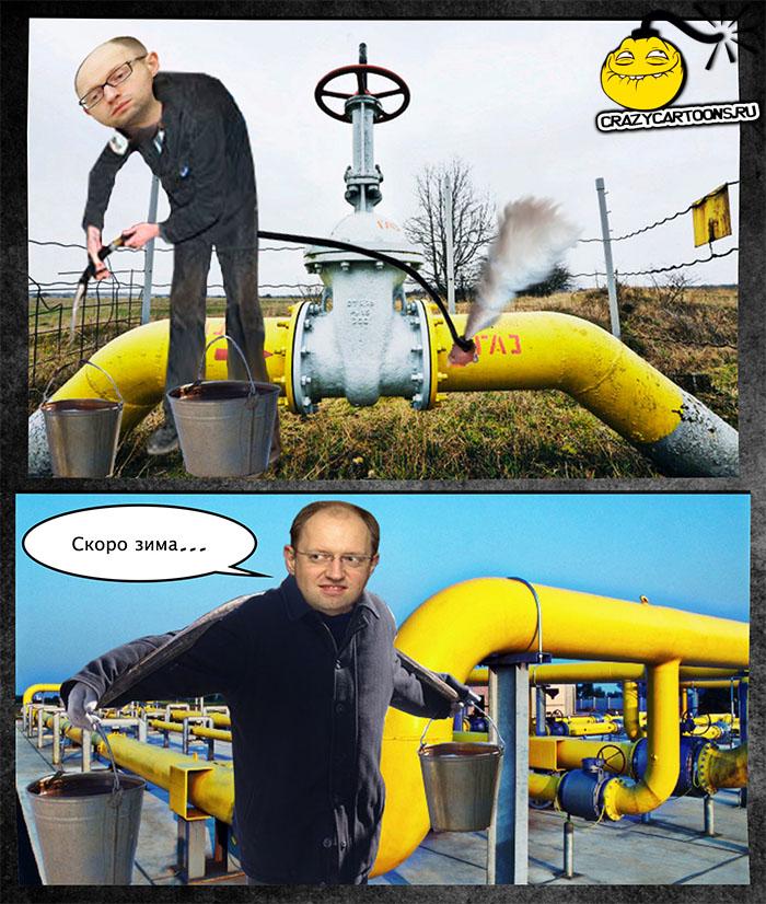 Донецк -  евро-украинский се…