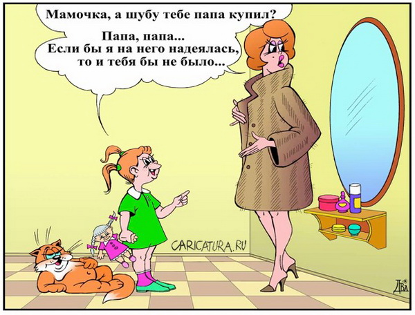 Хозяйственная я, однако, баба!!!)))