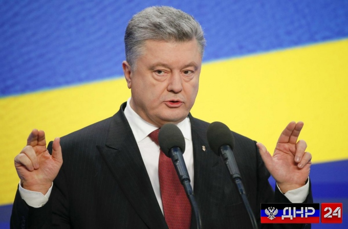 Порошенко не отказался от наступления на республики Донбасса