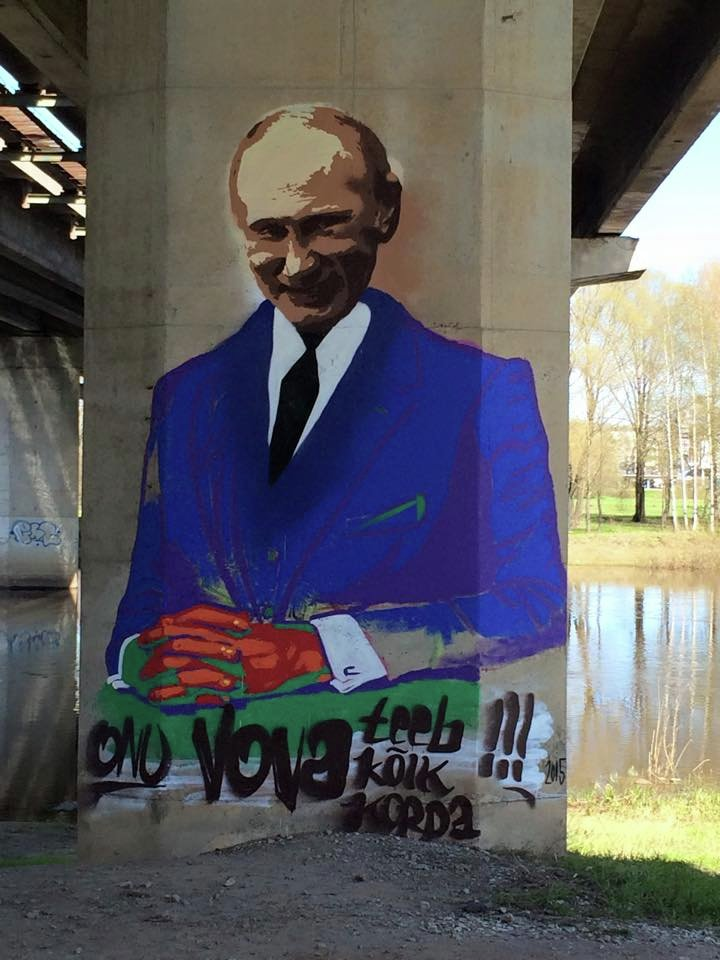 Владимир Путин «сменил» президента Эстонии на мосту в Тарту