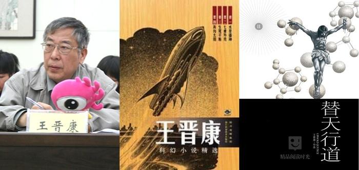 Какую фантастику пишут в Китае. Часть 2. Книги, Китай, Фантастика, Лю цысинь, Интересное, Длиннопост