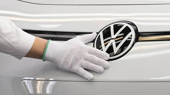 Volkswagen случайно показала новое название своего подразделения в США – Voltswagen