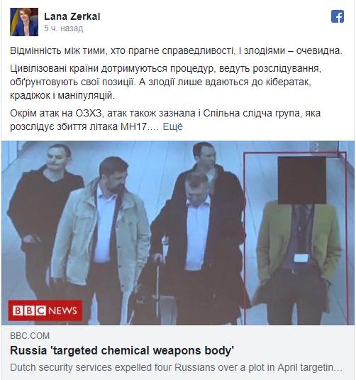 В МИД Украины потребовали исключения России из Совбеза ООН