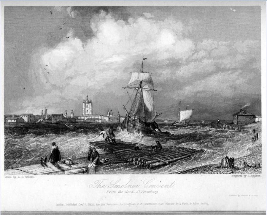 «Поездка в Санкт-Петербург и Москву через Курляндию и Ливонию» 1836г