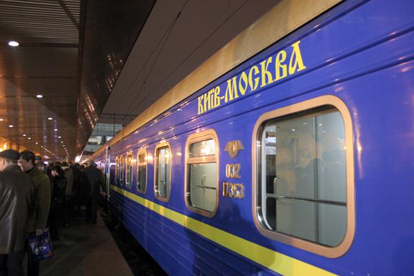 http://mtdata.ru/u24/photoA9DF/20386681379-0/original.jpg