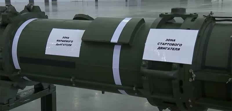 В ФРГ предложено создать ракеты, способные ударить по командным центрам РФ