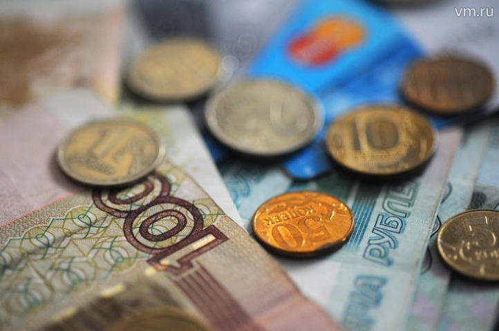 Эксперты отметили рост национальной валюты
