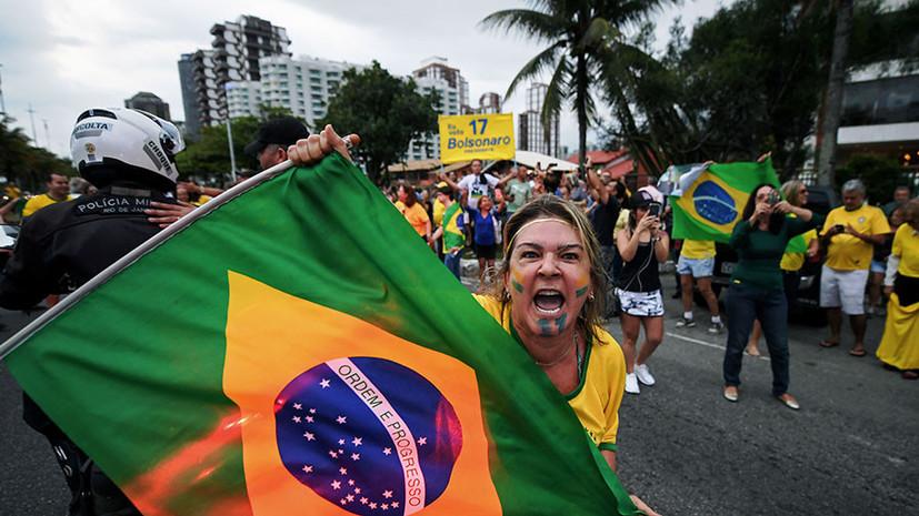 бываешь, настя, фото голосование в бразилии ставка, которую