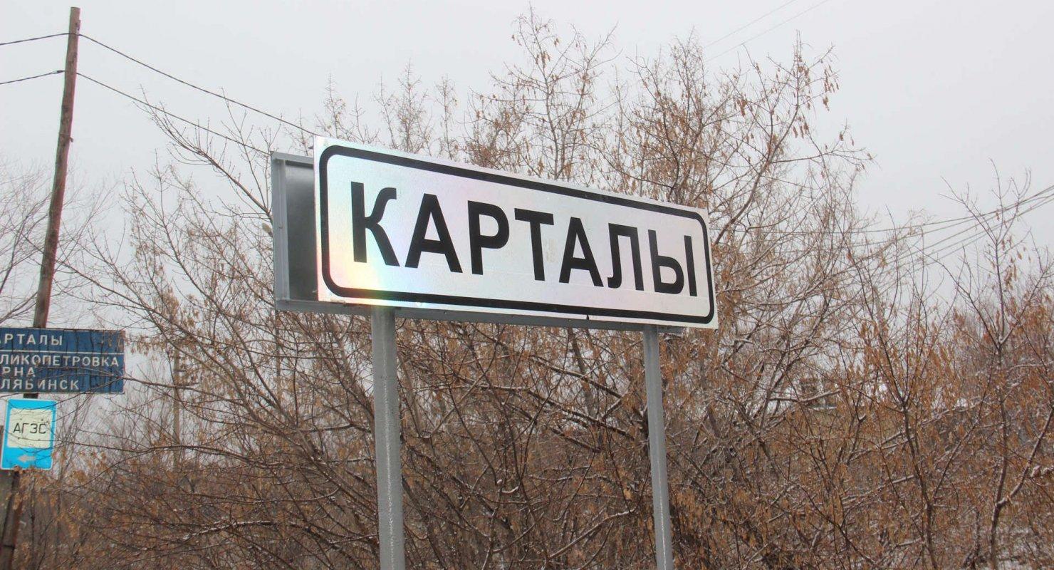Знак населенного пункта на белом и синем фоне — отличия Автомобили