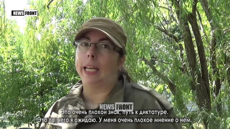 Французская журналистка в Донецке: Европейские СМИ сейчас - это американская пропаганда