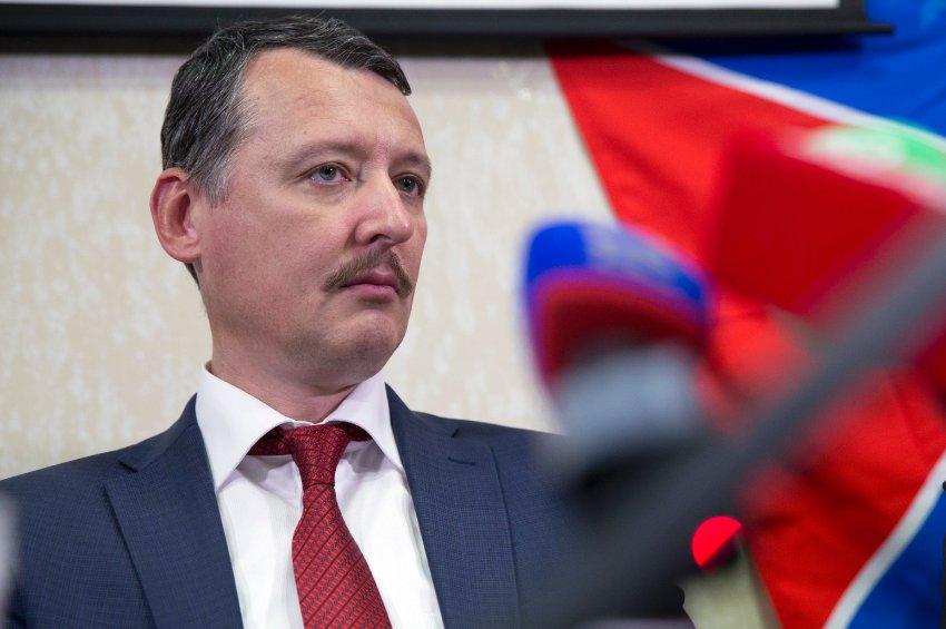 Стрелков: «Выбор России лежи…