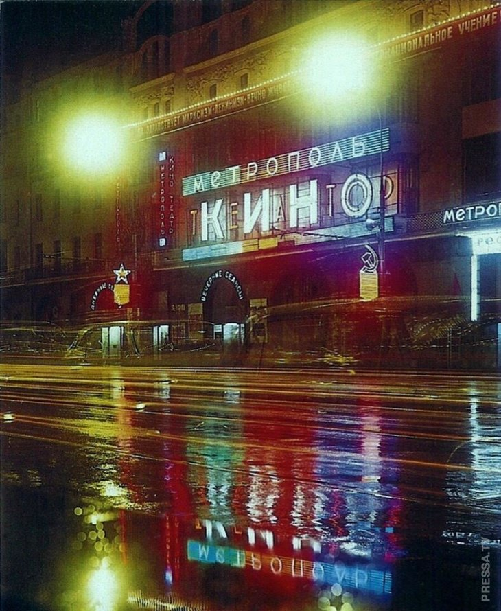 Огни ночной Москвы времен СССР