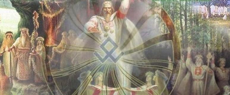 Ведическая мудрость Покона Рода Всевышнего
