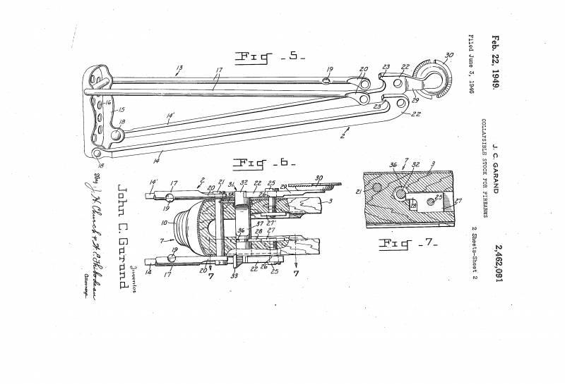 M1E5 и T26. Карабины на базе винтовки M1 Garand оружие
