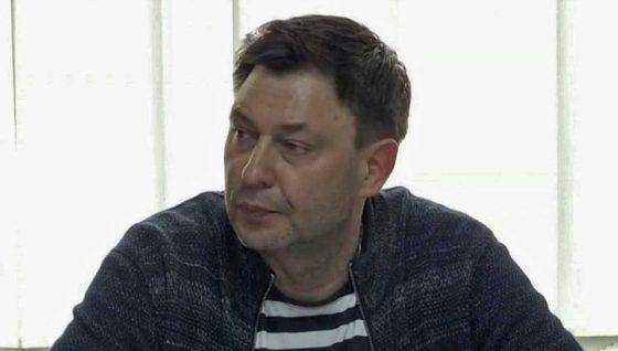 Вышинский: СБУ может выдвинуть против меня новые обвинения
