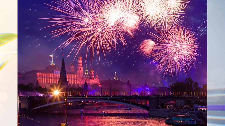 Неделя в истории: от Дня Москвы до новых русских
