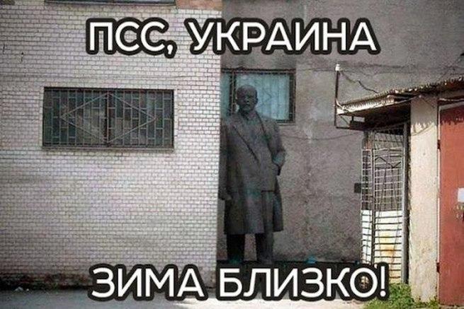 Украина: зима близко... Или - полных крах?