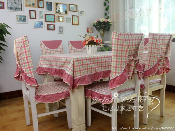 ШЬЕМ, ШЬЁМ, ШЬЁМ... скатерти, чехлы на стулья (кухня)